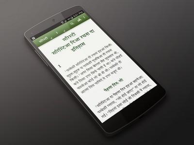 Primary_pic_Bible app.jpg